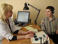 Речевая аудиометрия - метод диагностики тугоухости
