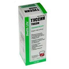 Туссин
