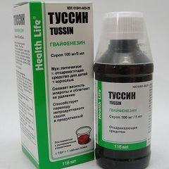 Форма выпуска Туссина - сироп