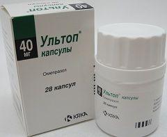 Капсулы Ультоп в дозировке 40 мг