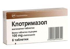 Клотримазол - свечи для лечения вагинита грибкового происхождения