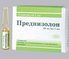 Преднизолон - препарат для лечения васкулита
