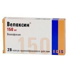 Капсулы Велаксин в дозировке 150 мг