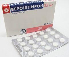 Таблетки Верошпирон в дозировке 25 мг