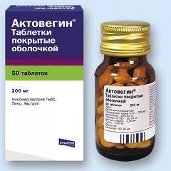 Актовегин - один из препаратов для лечения вестибуло-атактического синдрома