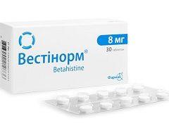 Vestinorm la o doză de 8 mg