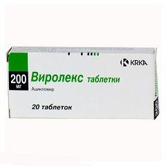 Противовирусные таблетки Виролекс
