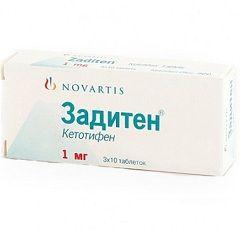 Противоаллергическое средство Задитен в таблетках