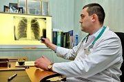 zakrutaia forma tuberkuleza