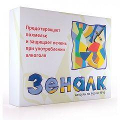 Зеналк - средство, предотвращающее похмелье