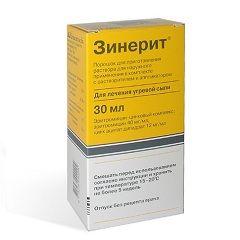 Зинерит - средство от прыщей и угревой сыпи