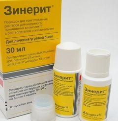 Действующие компоненты Зинерита - эритромицин и цинк