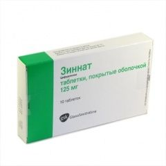 Таблетки Зиннат в дозировке 125 мг