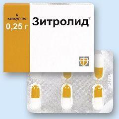 Капсулы Зитролид в дозировке 0,25 г