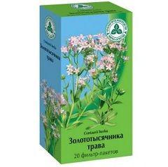 Цвінтарэю трава ў фільтр-пакетах